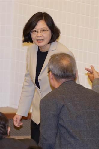 全國科學技術會議 蔡英文總統出席致詞