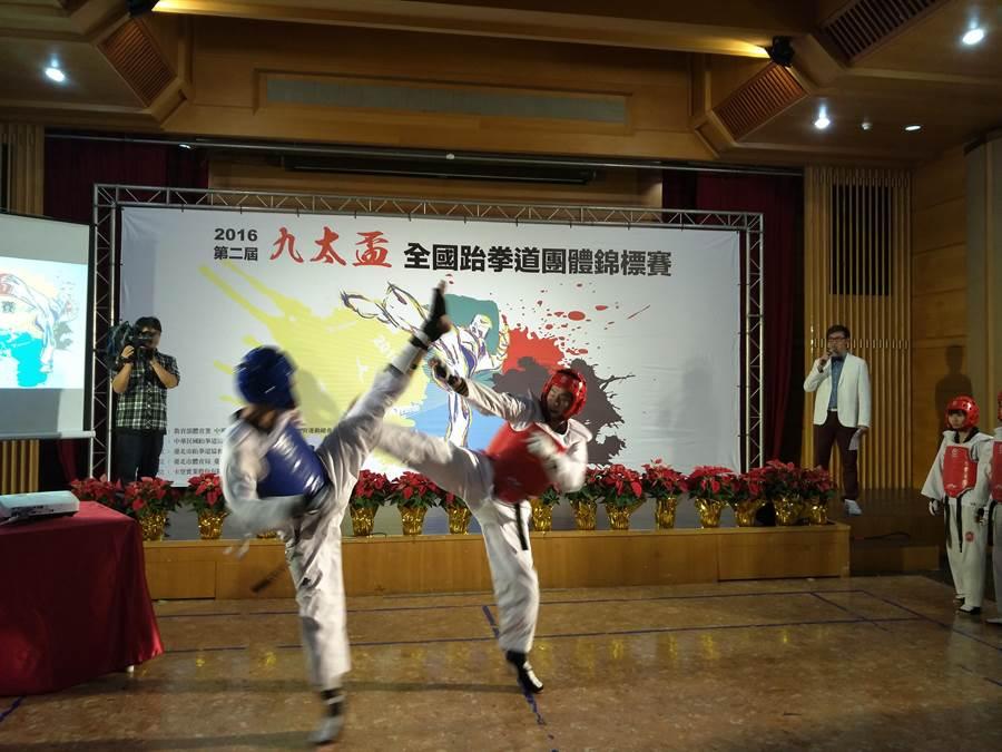 第二屆九太盃跆拳道團體錦標賽9日台北市體育館開踢。(黃邱倫)