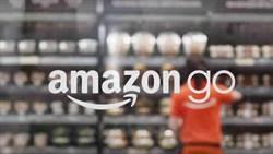 亞馬遜將開實體超市 無結帳櫃檯
