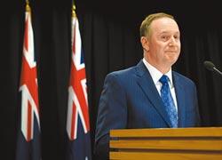 想多陪妻兒 紐西蘭總理請辭 震驚全國