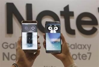 南韓Note 7用戶不滿賠償提告 三星拒絕被削