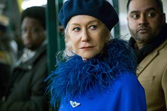 海倫米蘭用亮藍色說「告別」 威爾史密斯大吃一驚
