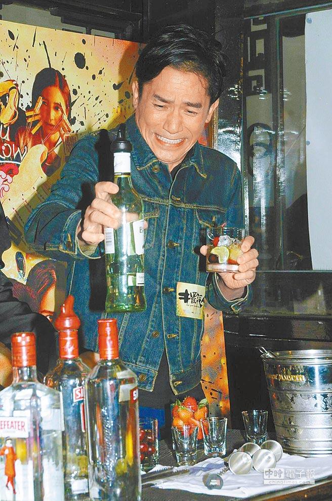 梁朝偉前日在《擺渡人》記者會上大玩調酒,表情逗趣。