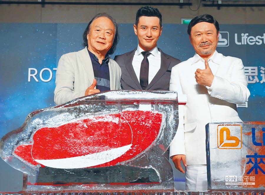 黄晓明(中)昨与来思达创办人谢贞德(右)、荣泰董事长林光荣(左)完成冰雕启动仪式。(王英豪摄)