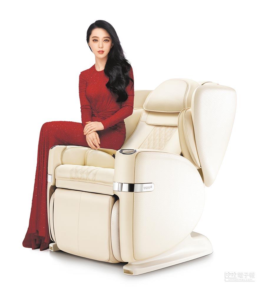 范冰冰代言OSIM白马王子按摩椅,原价16万8000元、特价14万3800元。