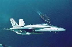 美F/A-18黃蜂戰機日外海墜海
