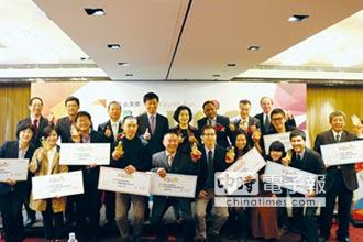 國際見證台灣軟體創新實力 漾世代金漾獎 9團隊獲獎