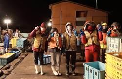 展現國際移動力 亞大師生參與穴水町漁民生活