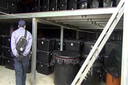 首次查獲牛樟菇培菌場  毒品控制毒蟲盜伐