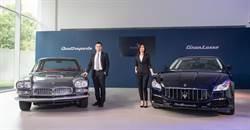 2017年式Maserati Quattroporte GranLusso全新上市