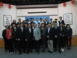 新媒體創業大賽 台灣VRAR領域佔有優勢