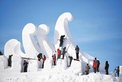 哈爾濱巨型雪塑 戀歌開雕