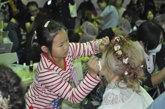 世界髮型美容競技 2千多名好手中有3位幼齒