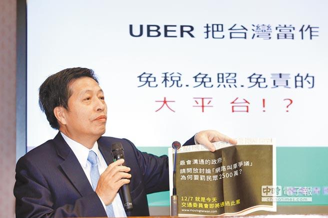 立法院交通委員會7日審查《公路法》修正案,立委鄭寶清質疑Uber把台灣當作免稅、免照、免責的大平台,不繳稅、不守法,根本把台灣當成憨大呆。圖/姚志平