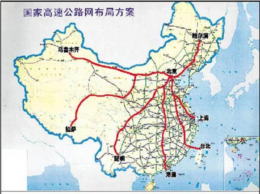 中國大陸的《國家高速公路網規劃》。(圖/大陸交通部)