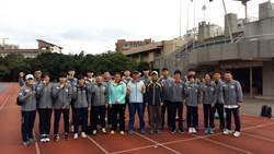 韓國田徑青年隊  來台移訓交流
