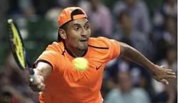 網球》納達爾:基瑞歐斯可當球王