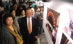 「我們的民主時代」影像巡迴展 高雄場開幕