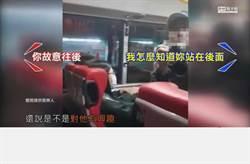 公車「管理哥」上車猛錄影蒐證 嚇壞女學生