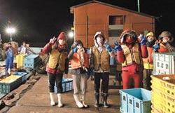 亞大師生 赴日體驗穴水町漁民生活