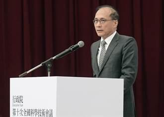 《產業》提升台灣產業發展,林全盼掌握未來先機