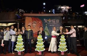 副總統出席竹市感恩季  點亮聖誕燈