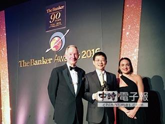 玉山銀獲評2016台灣最佳銀行 財金雜誌《The Banker》按讚