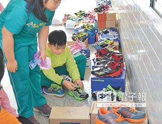 迦南捐鞋襪 同安學童響應愛心