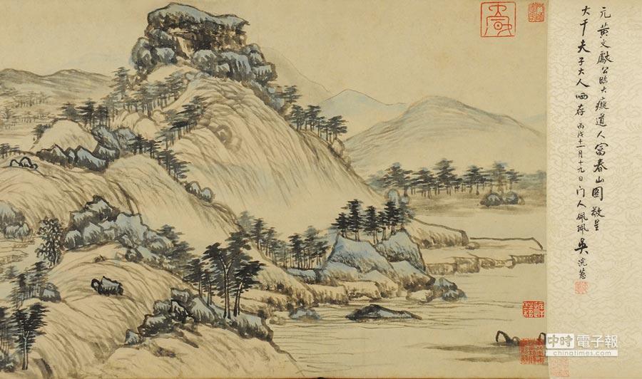 張大千舊藏「臨富春山居圖」局部圖。圖/業者提供