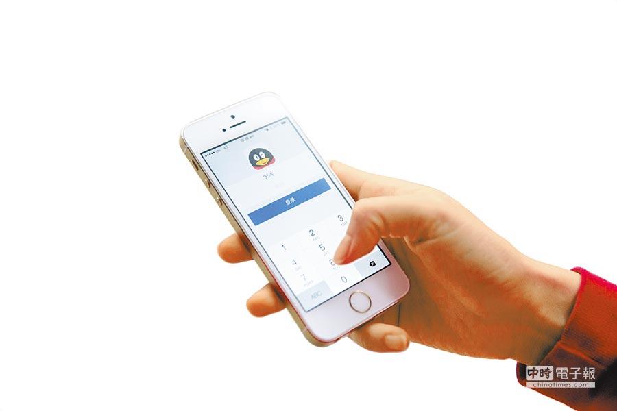 騰訊想將QQ提示音註冊為聲音商標,卻因聲音簡單又缺乏獨特性而被駁回。(CFP)