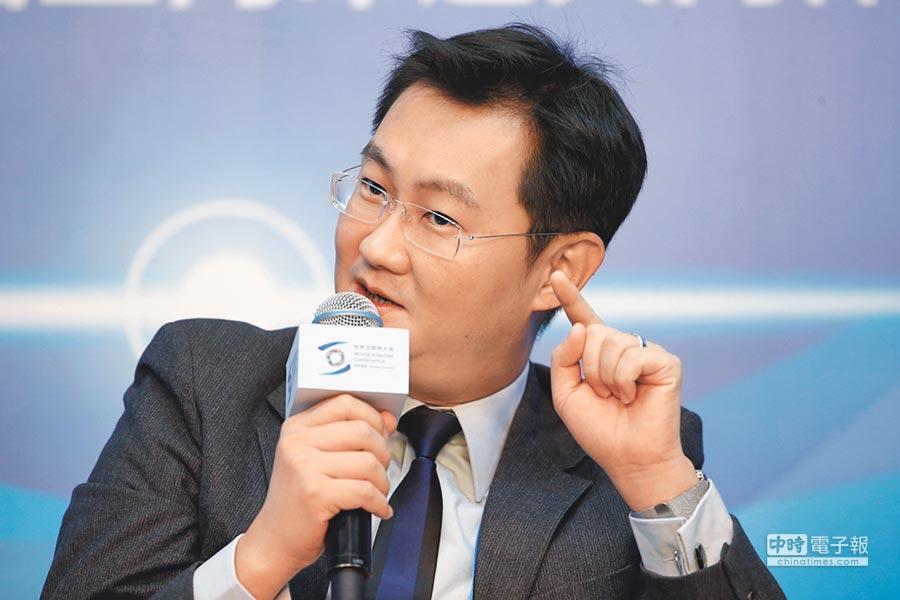 騰訊董事會主席兼CEO馬化騰。(中新社資料照片)