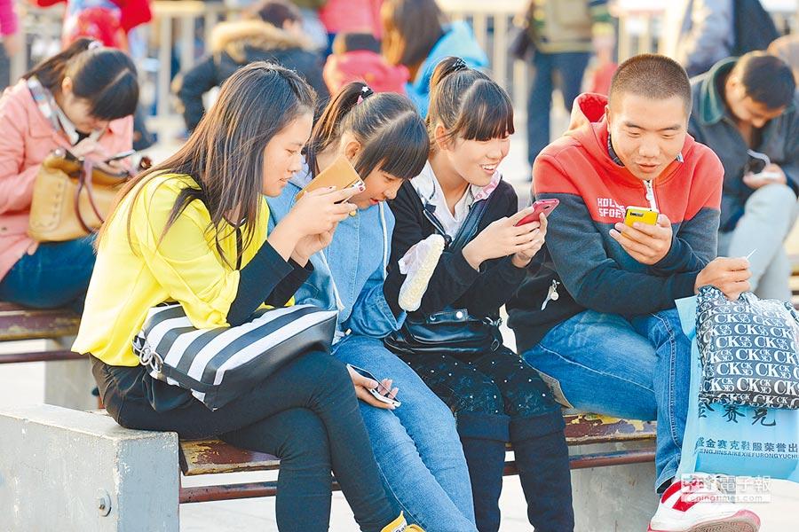 山西太原的年輕民眾使用手機上網聊天。(中新社資料照片)