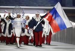 俄羅斯禁藥醜聞再起 東奧恐遭禁賽