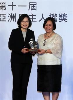 蔡英文:台灣願把民主經驗 分享給國際社會