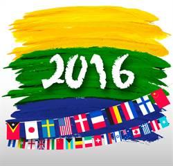 2016年 走下政治舞台的各國領導人