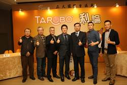 TAROBO校園辯論賽 台大奇議博士隊勝出