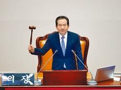 南韓國會234票通過彈劾案 朴槿惠停職