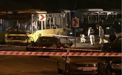伊斯坦堡雙爆炸 38死155傷