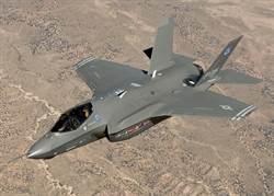 以色列接收F-35戰機就緒 卻沒有駕駛過