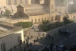 埃及開羅發生教堂爆炸事件 至少25死