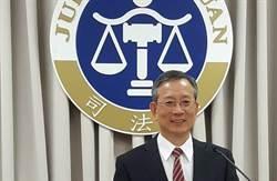 天堂不撤守:陳長文》如何提升司法公信力?