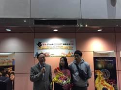 非陸客增長 台灣提前迎接第1000萬名來臺旅客