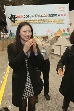 來台第1000萬旅客 韓來台蜜月夫妻稱一輩子的回憶