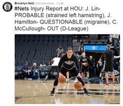 NBA》籃網隊:林書豪明可能復出 戰火箭