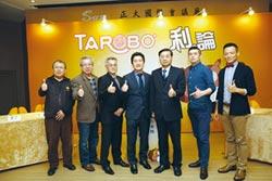 TAROBO首屆校園財經辯論賽冠軍 出爐