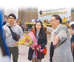 來台度蜜月 意外拿大禮 新婚韓女 喜當第1000萬旅客