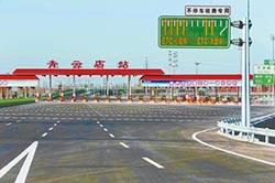 京台高速北京段 正式通車