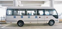公務車標身分 廣州遏官員私用