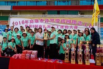 三民第二分局志工中隊榮獲南台灣志工運動會最佳精神獎