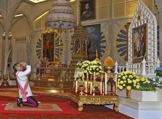 泰國新王大赦天下 釋放殘障、重症囚犯